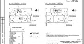 Двухуровневая квартира тип 4-2-2 — 120,97 м2