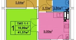 Однокомнатная квартира тип 1-1 — 41,57 м2
