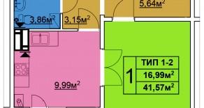Однокомнатная квартира тип 1-2  — 41,57 м2