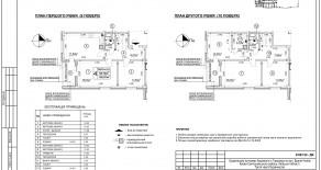 Двухуровневая квартира тип 4-3-2 — 120,97 м2